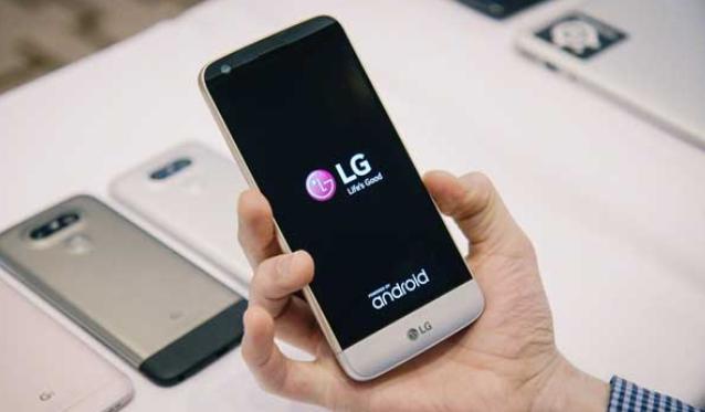 Smartphone Canggih Terbaru Milik LG