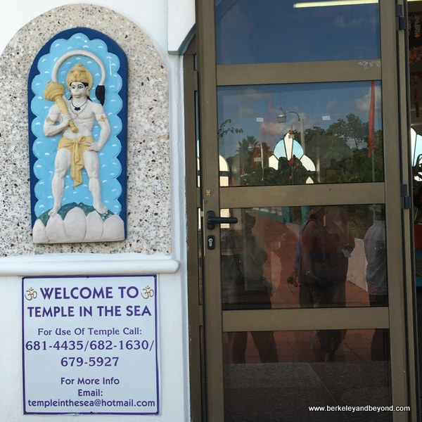 entrance to Temple in the Sea at Waterloo in Carapichaima, Trinidad