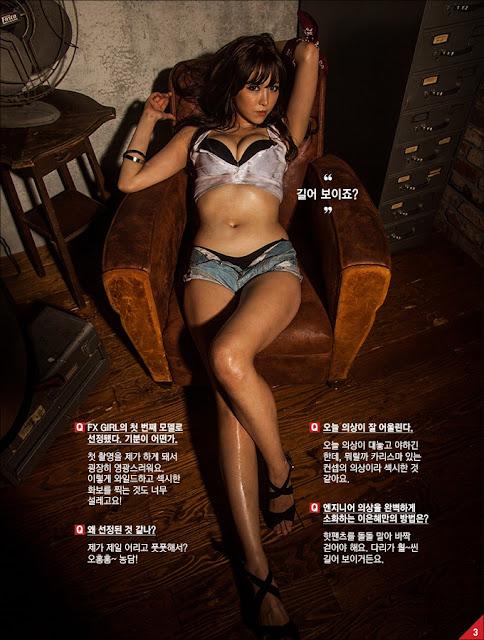 Lee Eun Hye 이은혜 FX Girl Images 07