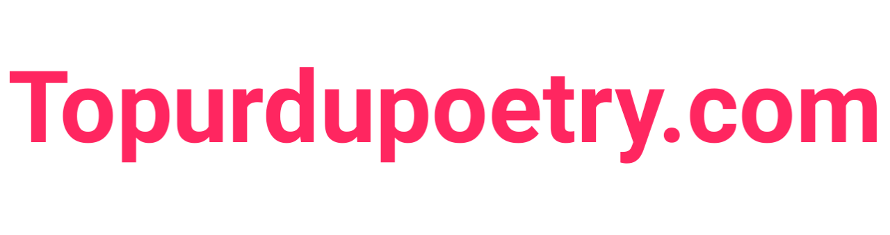 TopUrduPoetry.com