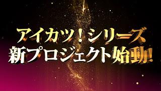 Franquia Aikatsu! anuncia novo projeto para a temporada de outono