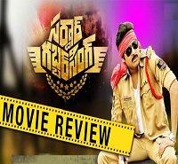 Sardaar Movie Review – 2.5/5