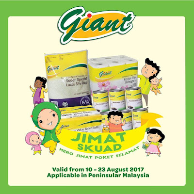 Giant Malaysia Catalogue Discount Offer Promo
