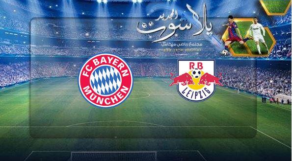 تعادل سلبي بين بايرن ميونخ ولايبزيغ في لقاء اليوم 11-05-2019 الدوري الالماني