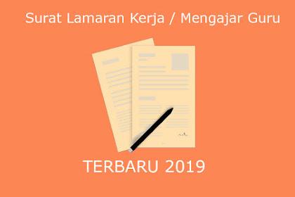 Download Contoh Surat Lamaran Kerja / Mengajar Guru Terbaru 2019