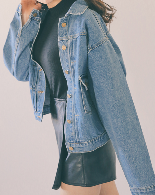 Yoked Buttoned Front Denim Jacket
