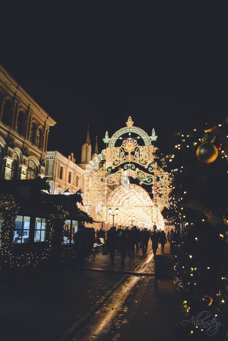 Nikolskaya Street illuminated at night during Chrismas festivities in Moscow, Russia.