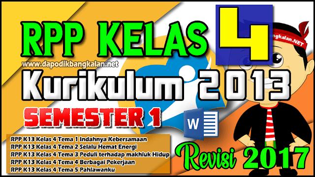 RPP K13 Kelas 4 Revisi 2017 Tema 1 - 4 subtema 1 - 4