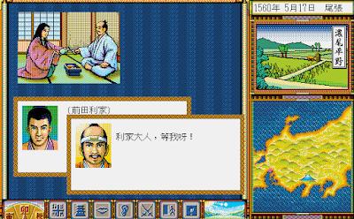 【Dos】太閣立志傳1代,KOEI光榮日本戰國背景策略遊戲!