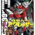 Mobile Suit Gundam AGGRESSOR Vol. 7