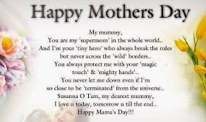 Happy Mother day wishes for mother: you are my supermom in the whole world