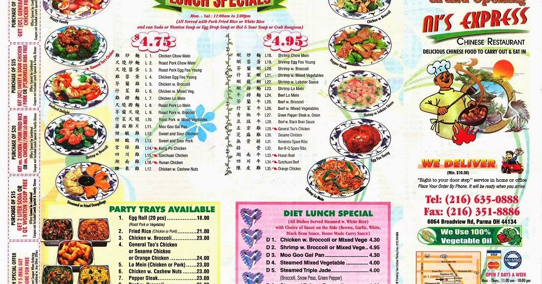 No  Chinese Restaurant Westlake Oh Menu