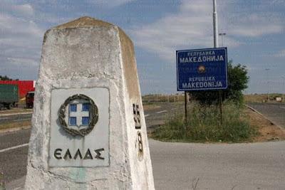 ΕΚΤΑΚΤΟ: Σκοπιανός ξήλωσε τις «πυραμίδες» στα Ελληνοσκοπιανά σύνορα – Ομολόγησε στις Αρχές – Περιπλέκεται η κατάσταση