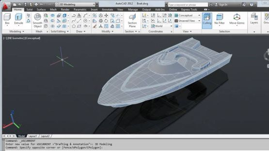 AutoCAD 2012 screenshot 3