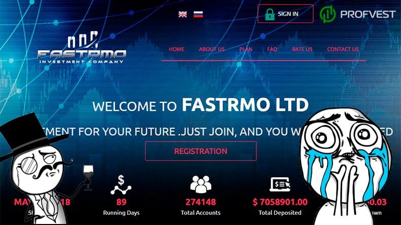 Итоги конкурса от Fastrmo