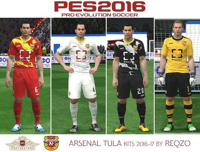 PES 2016 Arsenal Tula Kit Season 2016-2017