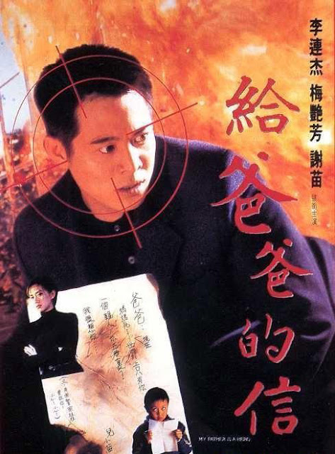 My Father Is A Hero (1996) BluRay Subtitle Indonesia