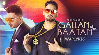 Gallan Baatan Song Lyrics