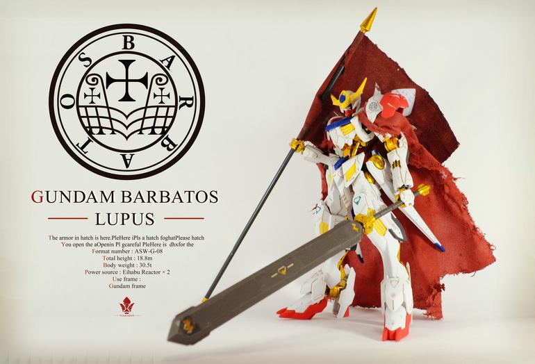 Custom Build: HG 1/144 Gundam Barbatos Lupus [Raise my Flag]