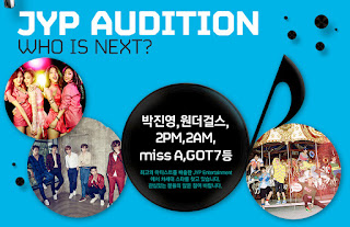 JYP Audition 2018