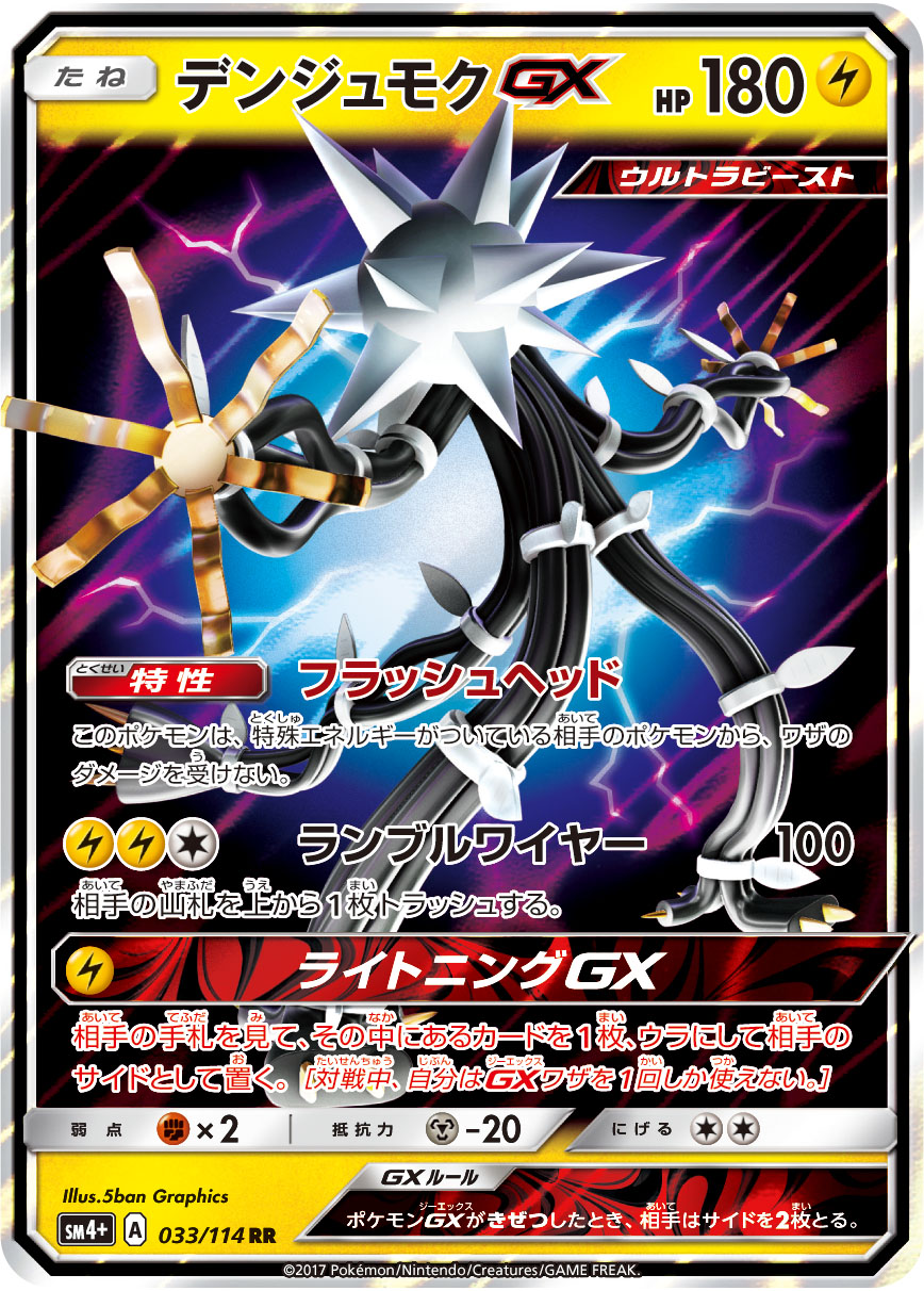 Best Nature For Metagross Sun And Moon