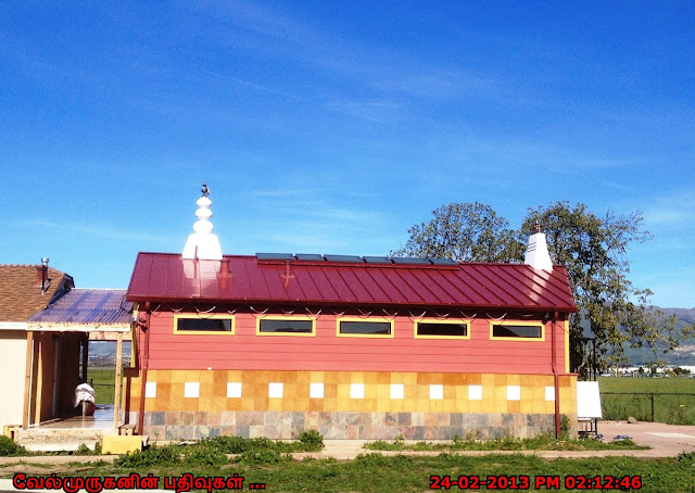 California Balaji Temple