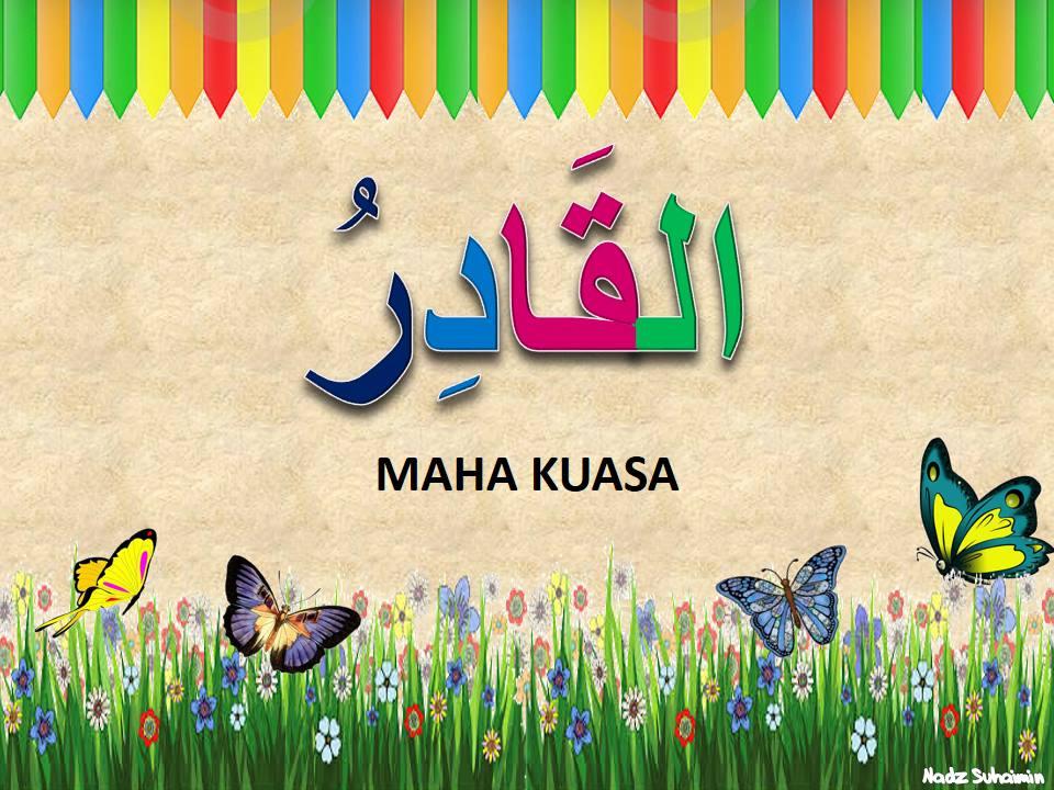 Bbm Asma Ul Husna Pendidik2u