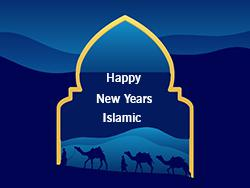 Gambat Kata Kata Tahun Baru Islam