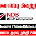 Vacancy In NDB With Management