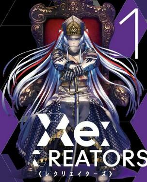 Download Ost Re:Creators