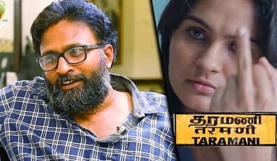 Difference between WTF & F**k : Director Ram Interview | Taramani Tamil Movie, Andrea