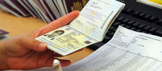 Εγκληματική οργάνωση προμήθευε με πλαστά διαβατήρια πυρήνες ισλαμιστών