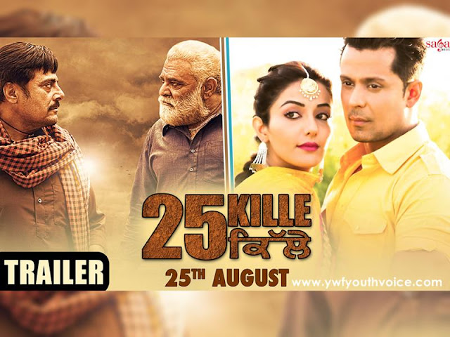 25 Kille Punjabi Movie Official Trailer, 25 Kille Punjabi Movie Official Poster, 25 Kille Punjabi Movie Official AlbumArt