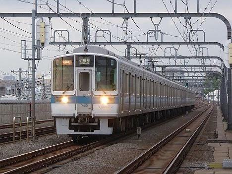 【ダイヤ改正で消滅!】RAPID EXP.表示の快速急行 小田原行き1000形