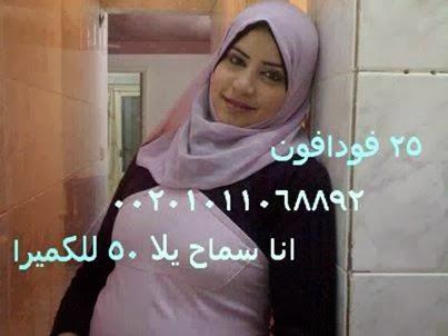 انا هيام من المنصورة بس قاعدة فى اسكندرية ممكن اتعرف على ناس جادة او بنات جادة
