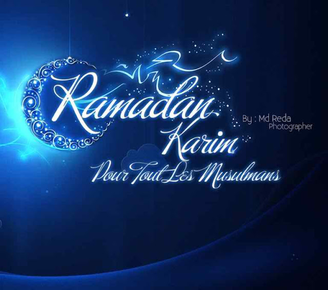 Ramadan Mubarak Images 2016 - Best Islamic Picture for Ramzan Mubarak