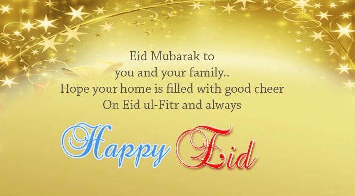 Great 2018 Kuwait Eid Al-Fitr Greeting - Happy-Eid-al-fitr-muabrak-2018  Pic_914076 .png