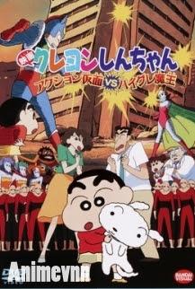 Crayon Shin-chan Movie 01: Siêu Nhân Action và Ma Vương Áo Tắm -  1993 Poster