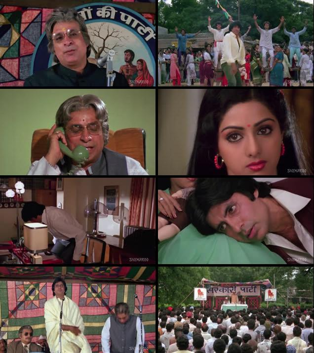 Inquilaab 1984 Hindi 480p HDRip