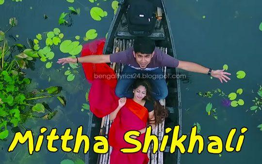 Mittha Shikhali Song - Tanjib Sarowar