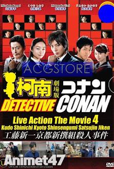 Conan Phần 4 -Conan Live Action 4 - Detective Conan Live Action 4 2013 Poster