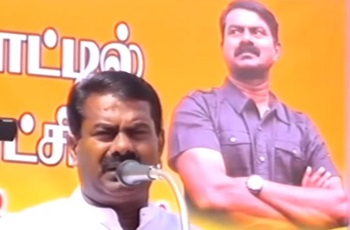 Seeman Speech 30-04-2016 Panruti