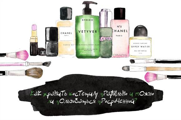 Kak hranit kosmetiku pravilno i mozhno li polzovatsya prosrochennoy? Vera BEL