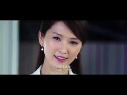 Film China Blue Terbaru 2017
