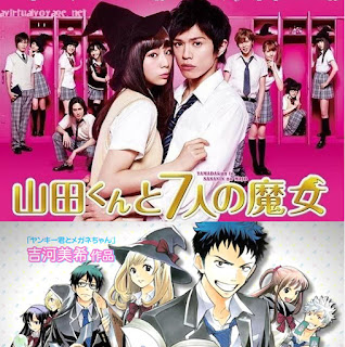 Download Yamada-kun to 7-nin no Majo Live Action Episode 01-08 [END] Batch Subtitle Indonesia