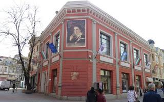 Una de las casas de la Calle Aleksandrovska.