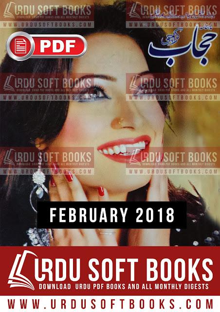 Hijab Digest February 2018