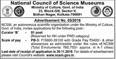 NCSM Recruitment 2017, www.ncsm.gov.in