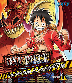 One Piece Season 16 Episode 579-628 MP4 Subtitle Indonesia