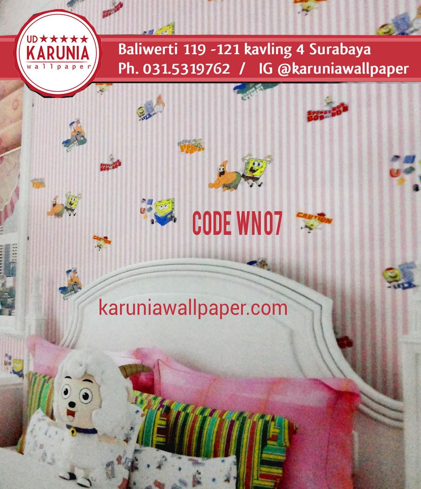 jual wallpaper kamar anak